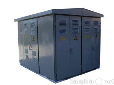 Продам Трансформаторная подстанция 250