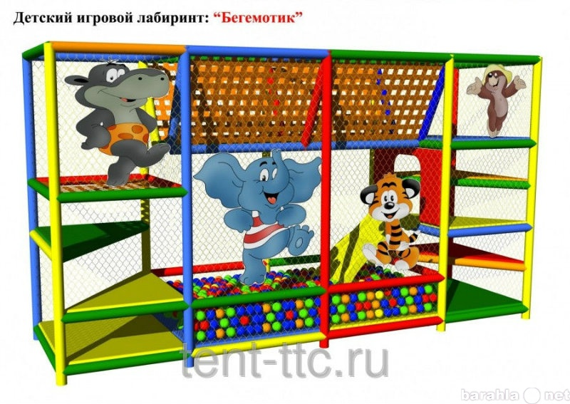 Продам Игровой лабиринт Бегемотик