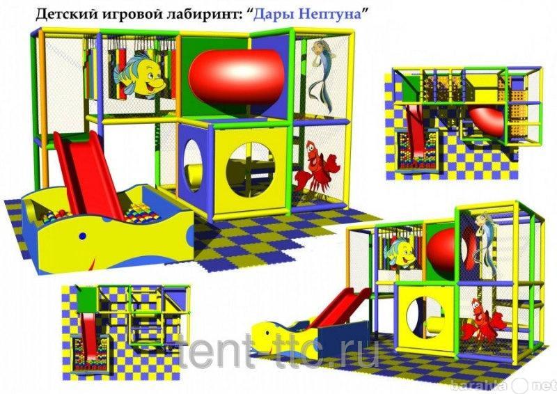 Продам Игровой лабиринт Дары Нептуна.