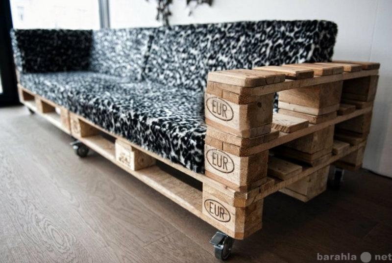 Продам Антикризисная мебель из паллет/поддонов