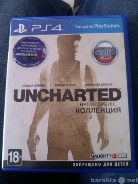 Продам Uncarted:Путь вора