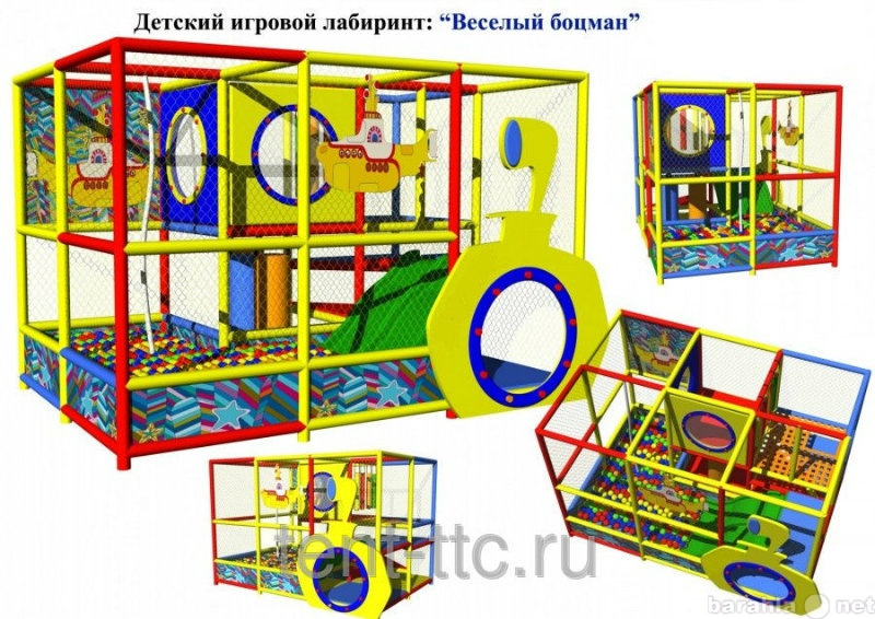 Продам Игровой лабиринт Весёлый боцман
