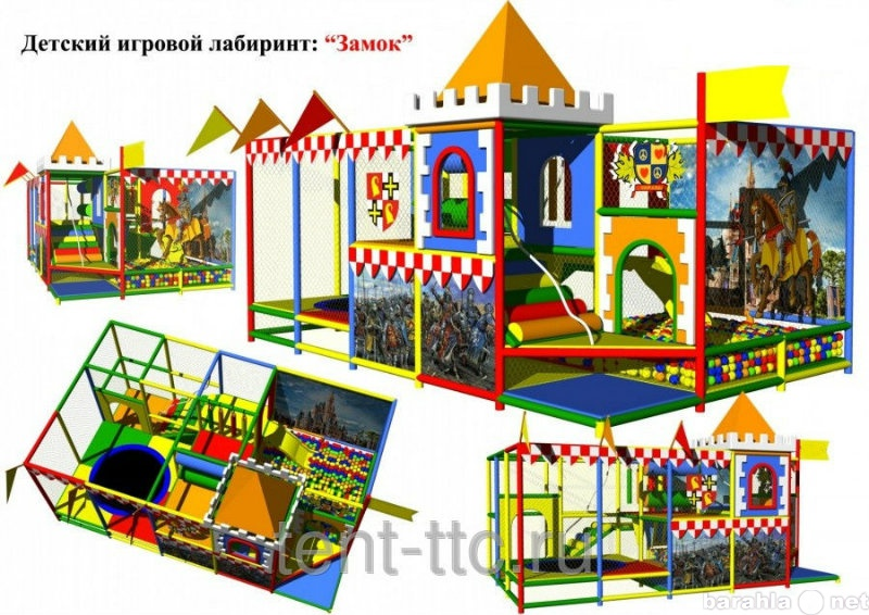 Продам Игровой лабиринт Замок.