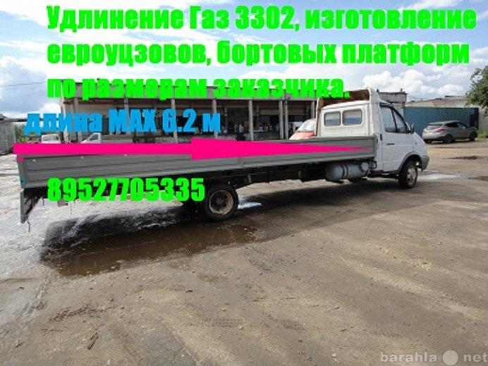 Продам Бортовая платформа Газель 33104 3309
