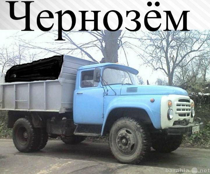 Продам Чернозём