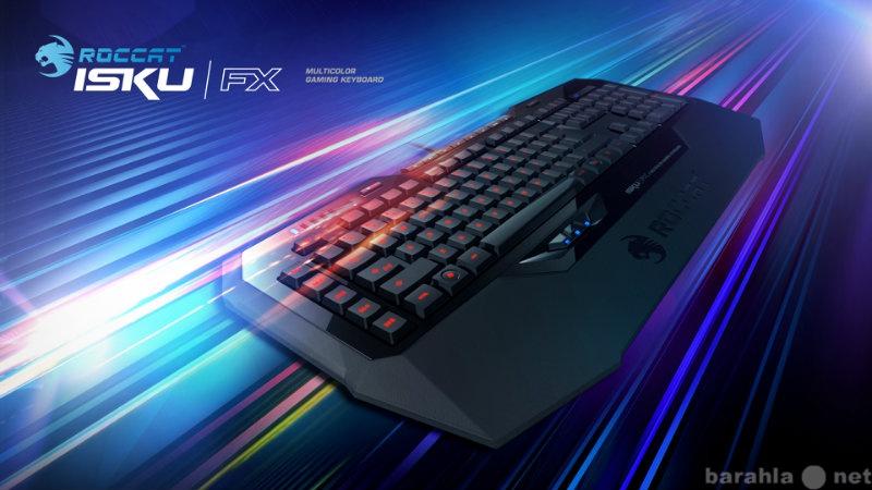 Продам Клавиатура ROCCAT ISKU FX