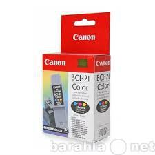 Продам: Canon BCI-21 цветной