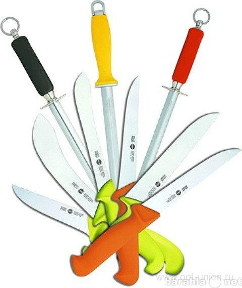 Продам Нож жиловочный (для разделки мяса)