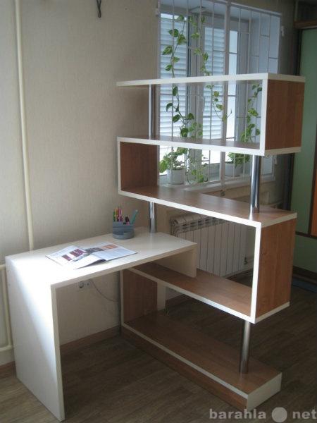 Продам Письменный угловой стол с полками новый