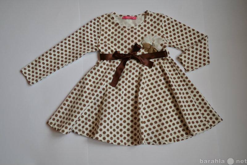 Продам Одежда для детей