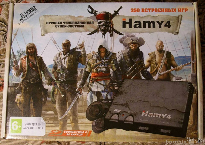 Продам Dendi+ Sega в одной приставке Hamy 4!