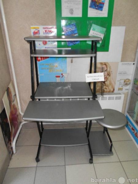 Продам компьютеоный стол