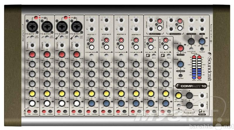 Продам Пульт микшерный Soundcraft Compact 10.