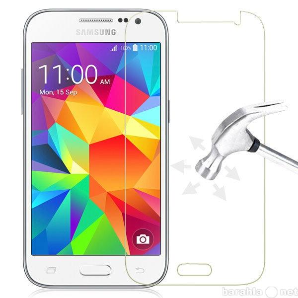Продам Закаленное стекло Samsung Grand Prime