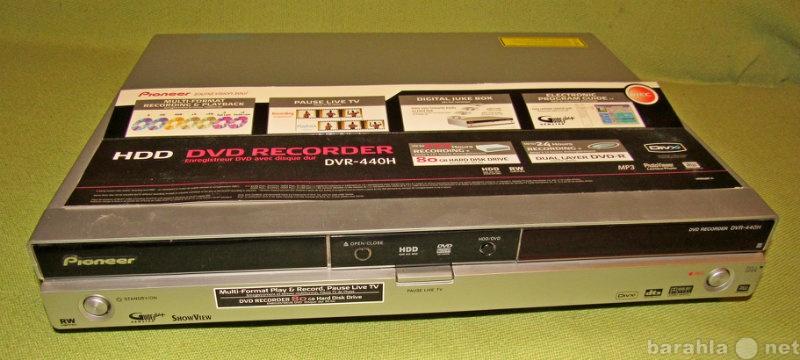 Продам DVD-HDD рекордер