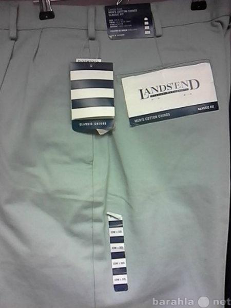 Продам Модные мужские брюки чинос на лето