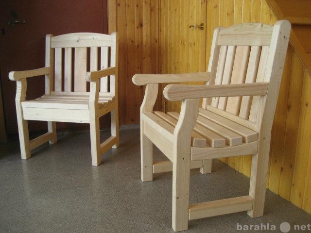Продам мебель для дачи