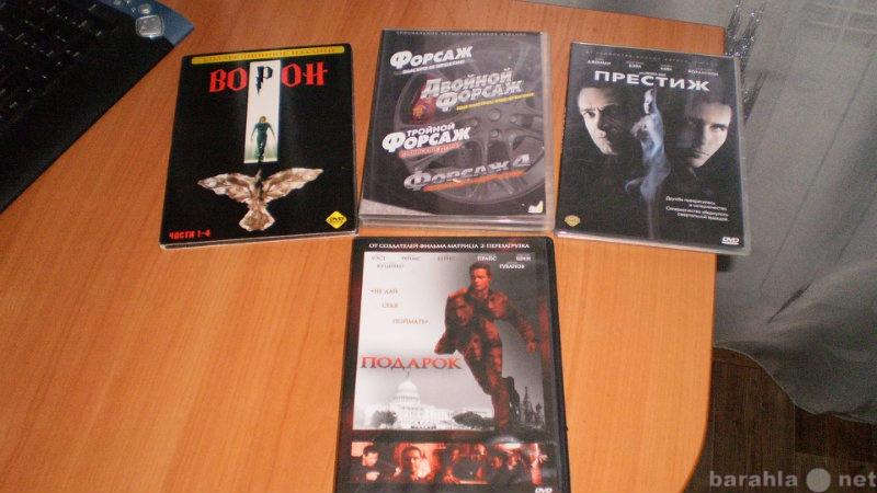 Продам ДВД-диски б/у в отличном состоянии