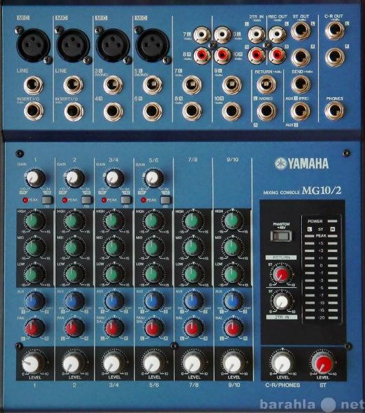Продам Пульт микшерный Yamaha MG 10/2.