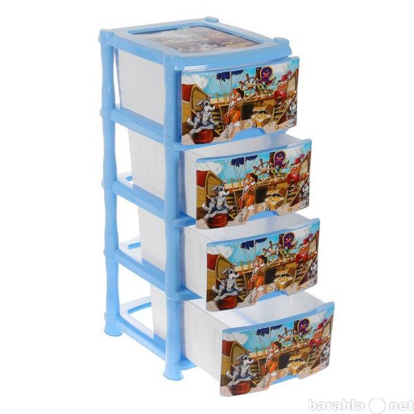 Продам Комодыдля хранения игрушек