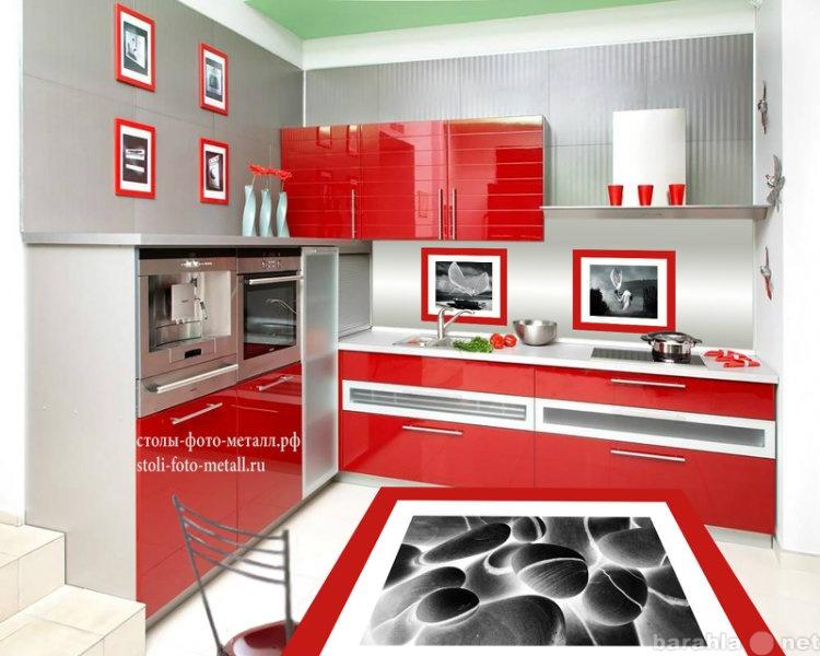 Продам: Кухня, стеновая и обеденный стол в стиле