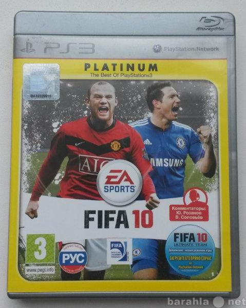 Продам Игра FIFA10 для PS3