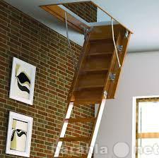 Продам Чердачная лестница.
