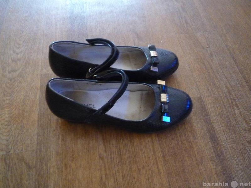 Продам Продам туфельки размер 36