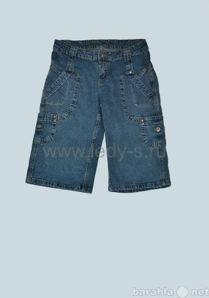 Продам Джинсовые шорты и капри секонд хенд детc