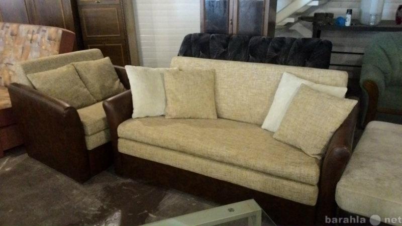 Продам Комплект Диван с креслом, БУ
