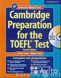 Продам Cambridge Preparation for the TOEFL 8 CD