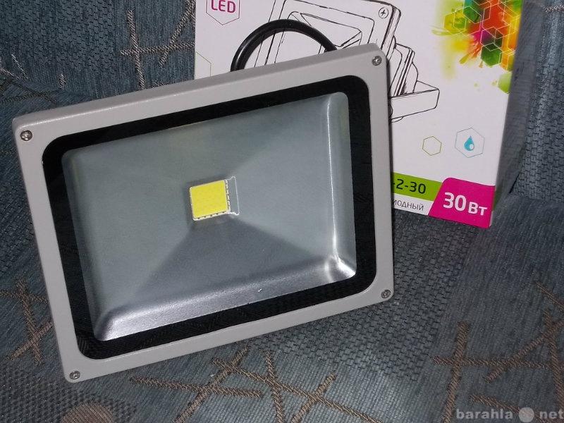 Продам Прожектор светодиодный 30вт