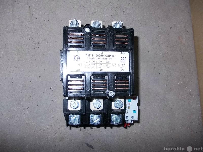 Продам Пускатель ПМ12-100200 (380в)