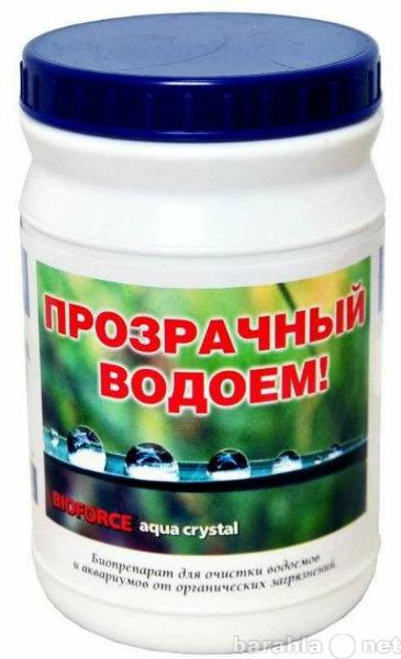 Продам BIOFORCE Aqua Crystal - прозрачная вода