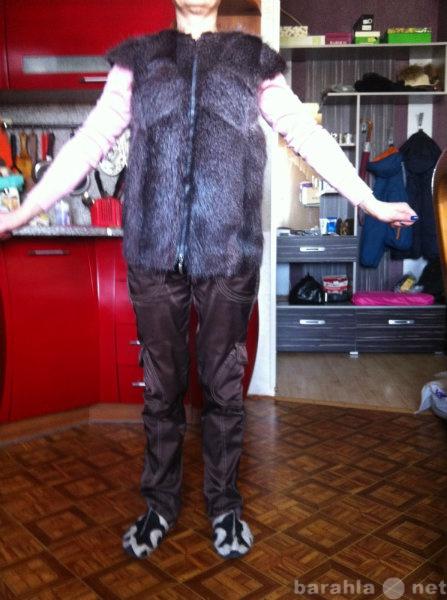 Продам жилет из серебристой нутрии 44-46 размер