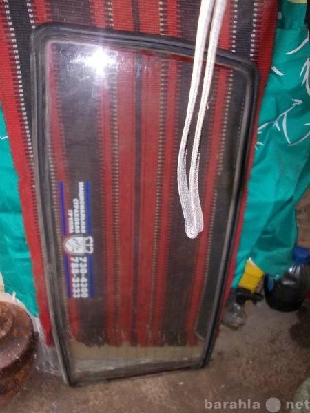 Продам  Стекло дверь багаж. ВАЗ 04(c уплотн.)