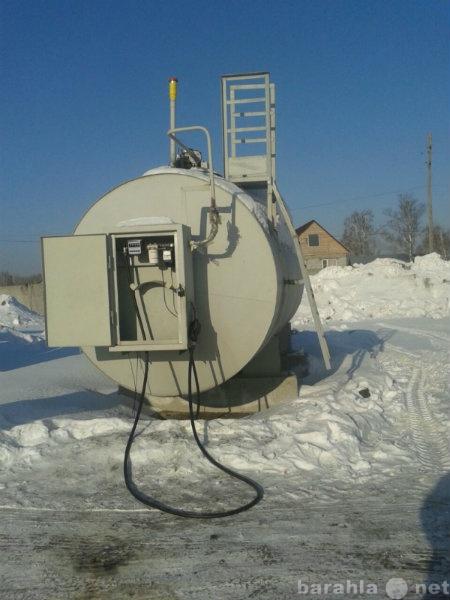 Продам оборудование для мини АЗС