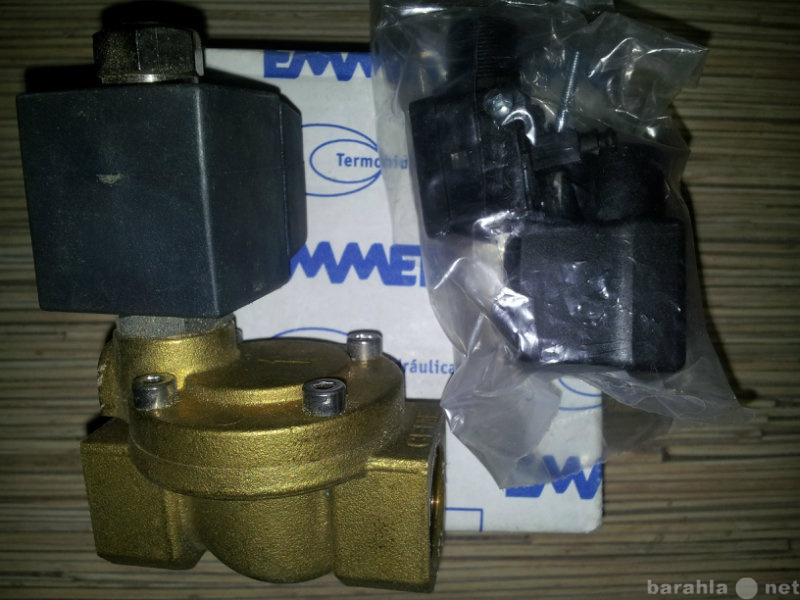 Продам Электромагнитные клапаны для воды