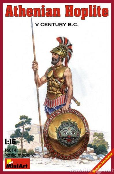 Продам Афинский гоплит V век до н.э. 1/16 MiniA