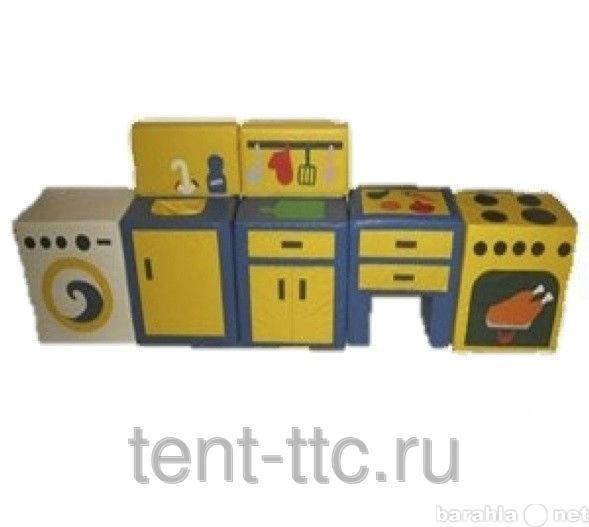 Продам Военно-полевая кухня для детей