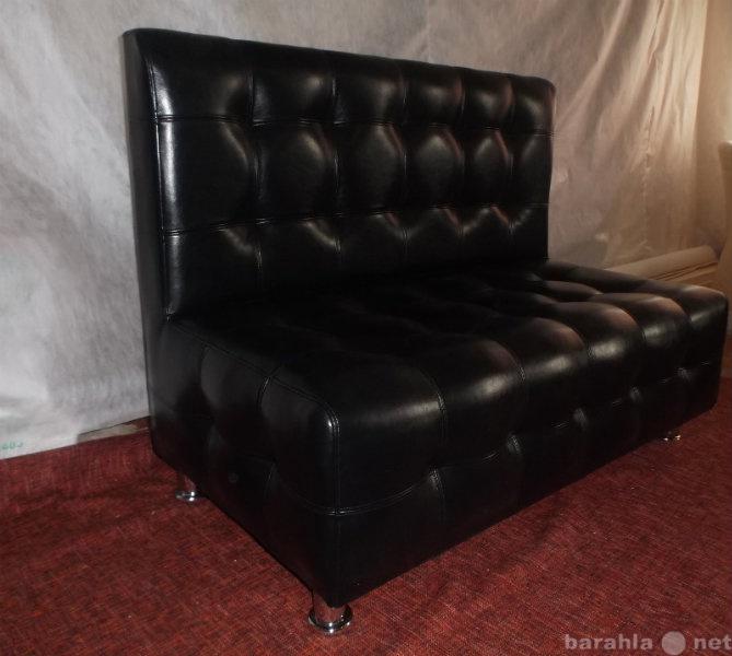 Продам Малогабаритный диван в офис с доставкой