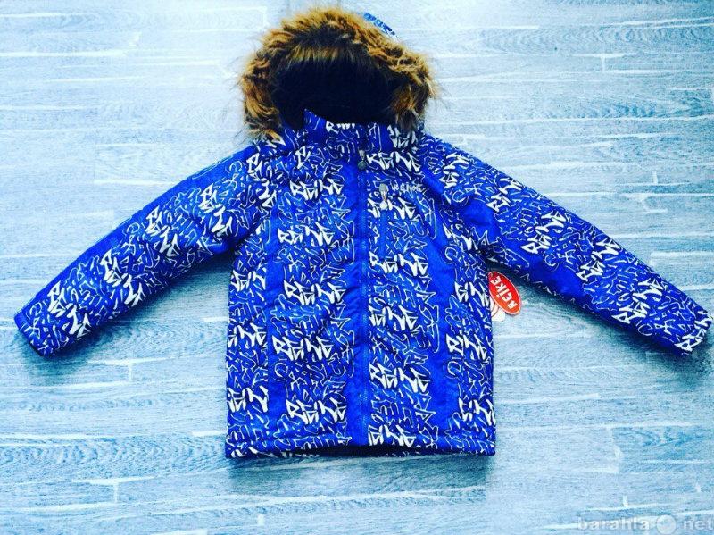 Продам Новая теплая непромокаемая куртка