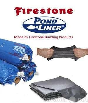 Продам Плёнка для пруда Firestone 10на30метр.