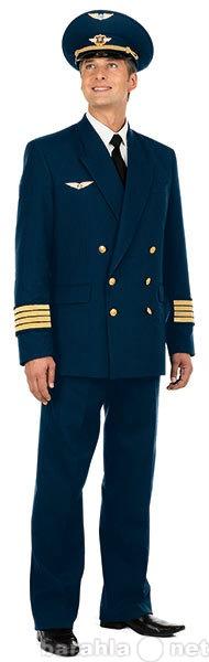 Продам костюм лётный