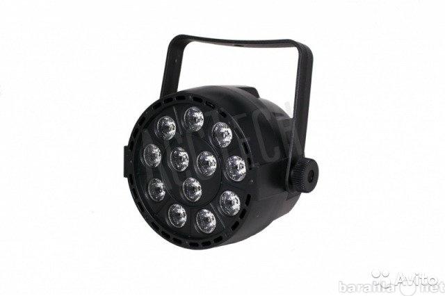Продам Светодиодный прожектор Sky Disco LED PAR