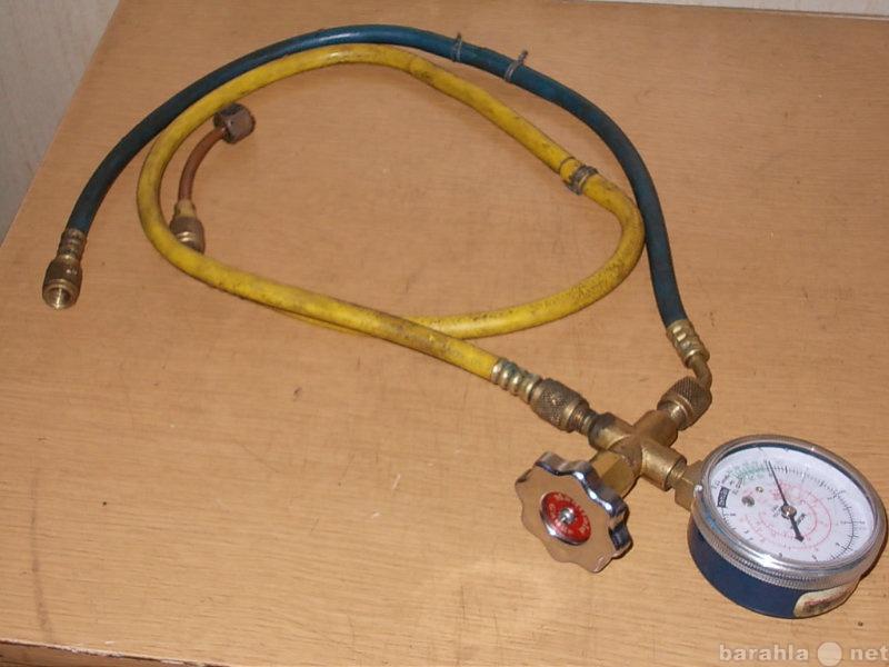 Продам Кран переносного газ. оборудования