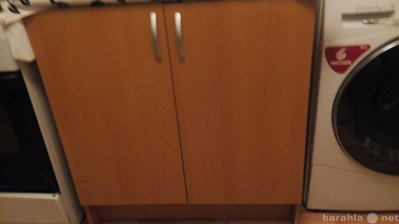 Продам: Тумбы для кухни