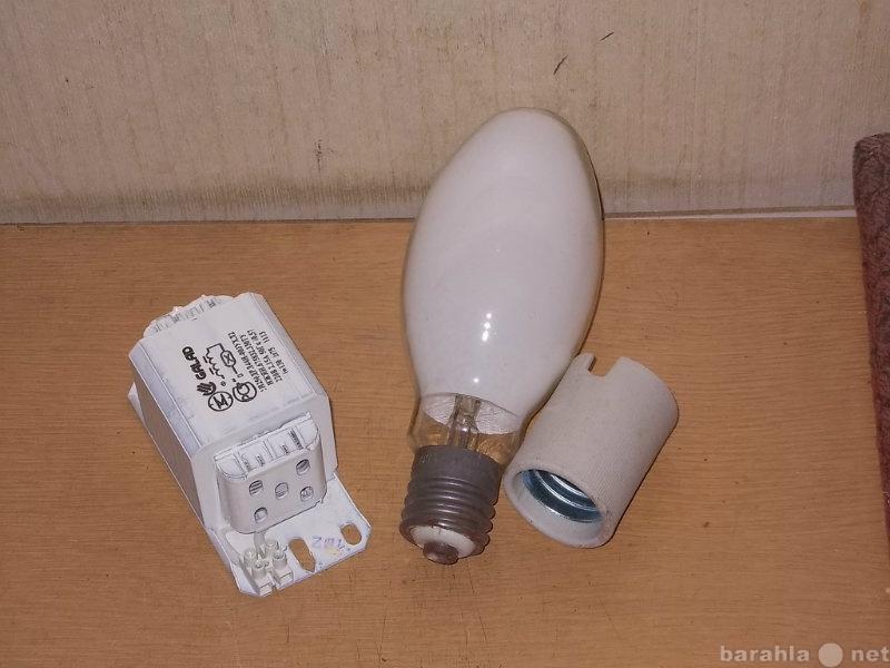 Продам Дроссель для дрл 250вт + лампа и патрон
