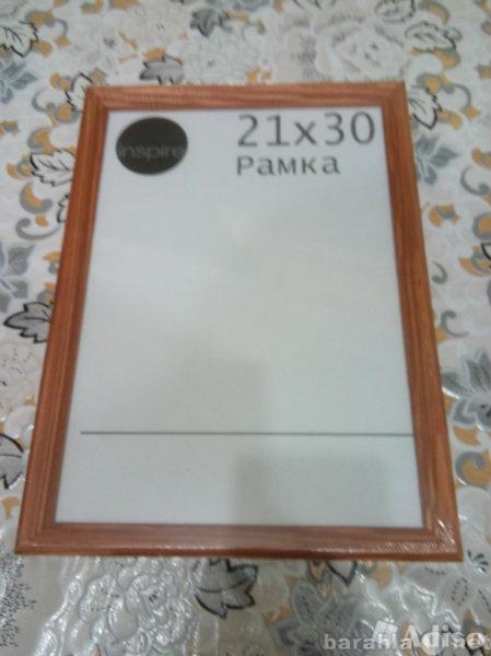 Продам Рамки для фотографий и картин.