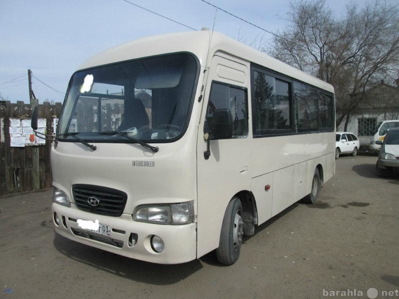 купить микроавтобус в улан-удэ занимаются директор заместитель